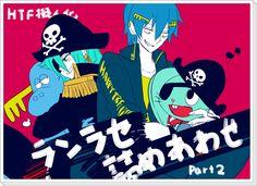 """""""ランラセの日【腐向け/リク10】"""" (English:  Day Ranrase [/ Riku 10 for rot]); Created by 紫槻さやか (English: Murasaki Keyaki Sayaka)"""