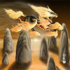 Kirin (flying horse)