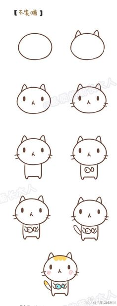 How to draw an easy animal cut cat from cute drawings cute easy animal easy animals Kawaii Drawings, Doodle Drawings, Animal Drawings, Doodle Art, Kawaii Doodles, Cute Doodles, Drawing For Kids, Drawing Tips, Drawing Ideas