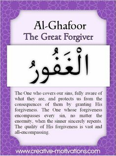 The 99 Countdown-- Day 19: Al Ghafoor. . Follow on Facebook: http://on.fb.me/O4NQE7 --or-- http://on.fb.me/1hZhhCF