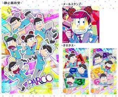 TVアニメ「おそ松さん」公式アカウント(@osomatsu_PR)さん | Twitter