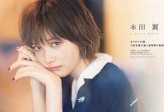 Honda Tsubasa Tsubasa Honda, Honda Fit, Kokoro, Japan, Poses, Female, Lady, Hair Styles, Beauty