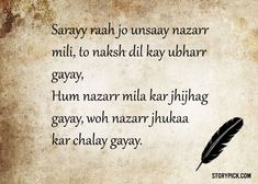 15 Urdu Poems That Will Stir Your Emotions With Simple Words Poet Quotes, Shyari Quotes, Love Quotes Poetry, Mixed Feelings Quotes, Hindi Quotes, Qoutes, Swag Quotes, Smile Quotes, Quotations