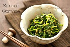 Spinach Goma-ae Recipe | Vegetarian Recipe | Just One Cookbook