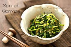 Spinach Goma-ae Recipe   Vegetarian Recipe   Just One Cookbook
