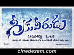 cinedeasam is a complete movie portal of telugu films.here you can read movie reviews,movie news,telugu films gossips.you can watch movie events like audio launch functions,muhurtam functions,100days celebrations.here you can enjoy latest movies,old movies,celebrities interviews,comedy videos etc--.cinedesam also providing latest movie wallpapers with high defination,actors and actresses galery.