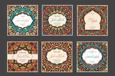 18 vintage invitation cards and ornamental backgrounds on Behance