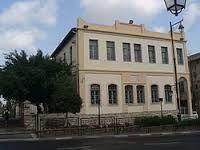 תוצאת תמונה עבור מבני בתי ספר בישראל