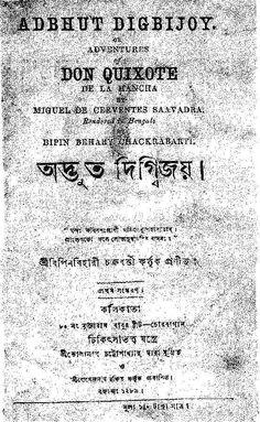 See 148 photos and 21 tips from 1629 visitors to Kolkata English Frases, Dom Quixote, Kolkata, Sheet Music, India, Math, Texts, Stains, New Delhi