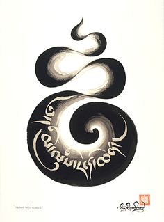 """Precious Human Existence - Tibetan Calligraphy Apreciar preciosa vida, ya que es difícil de obtener y fácil de perder. Como una semilla, la esencia de la vida, se desenrolla en el crecimiento, delicado, precioso y todo. Esta forma de curling Bindu, el sánscrito, Tigli en tibetano, tiene las palabras """"precioso nacimiento humano"""" en una escritura tibetana Drutsa. Esta es la primera de las """"cuatro contemplaciones ': 1.Precious Existencia Humana 2.Impermanence 3.Karma 4.Samsara"""