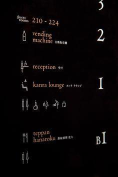 Hotel Signage, Hotel Branding, Signage Design, Branding Design, Banner Design, Navigation Design, Wayfinding Signs, Sign System, Symbol Design
