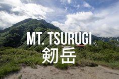 Hiking Mt. Tsurugi (剱岳)