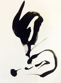 calligraphe moderne Miho Nakamura exposition fusion du caractère et de l'art Calligraphy Print, Japanese Calligraphy, Caligraphy, Rune Symbols, Simple Poster, Sumi Ink, Tinta China, Black And White Painting, Zen Art