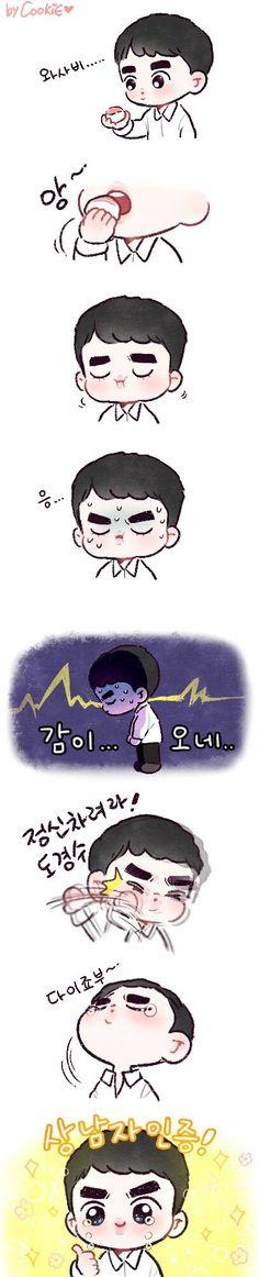 Kyungsoo in EXplOration Exo Kokobop, Exo 12, Kpop Exo, Exo Cartoon, 5 Years With Exo, Exo Anime, Doodle Characters, Kyungsoo, Kaisoo