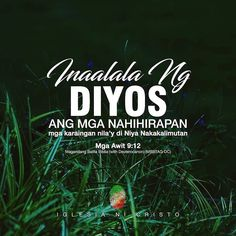 Bible Verses Quotes Inspirational, Biblical Quotes, Acts 20 28, Good Morning Beautiful Quotes, Churches Of Christ, Tagalog, Life Quotes To Live By, I Can Relate, Psalms