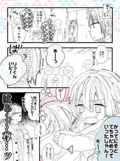 Chibi, Kuroko, Anime Baby, Iruma, Art, Humanoid Sketch, Manga, Comics