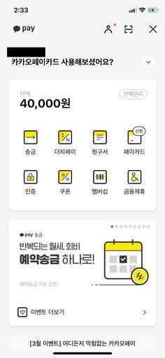 Mobile Application Design, Mobile Ui Design, App Ui Design, Web Design, Flat Design, Design Thinking, Motion Design, Mobile Banner, Card Ui