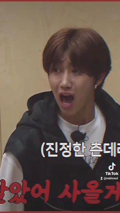 Pledis Seventeen, Seventeen Going Seventeen, Seventeen Minghao, Joshua Seventeen, Seventeen Memes, Seventeen Album, Cute Baby Puppies, Sans Cute, Seventeen Wallpapers