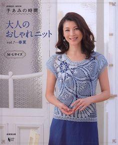 Seibido Mook - Elegant Knit vol. 7 2014