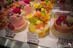 Japanese cake shop at shinjuku station