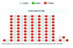 Un chino soltero compra la mitad de entradas de varios cines para arruinar San Valentín a la gente