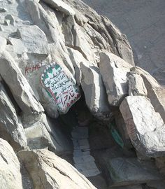 The entrance to Gar Hira    Hira or the Cave of Hira is a cave about 2 miles from Mecca, on the mountain named Jabal Al-Nūr in the Hejaz region of present day Saudi Arabia.     It is notable for being the location where Muslims believe Muhammad received his first revelations from God (Allah) through the angel Jibreel, also known as the angel Gabriel to Christians.
