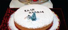 ΒΑΣΙΛΟΠΙΤΑ ΜΕ ΦΟΥΝΤΟΥΚΙ ΨΙΧΑ Sweet Recipes, Cooking, Desserts, Christmas, Food, Brioche, Kitchen, Tailgate Desserts, Xmas