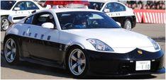 Japanese Police car / NISSAN Fairlady Z Version NISMO