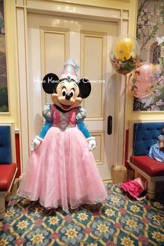 Princess Minnie Mouse in Shanghai Disneyland