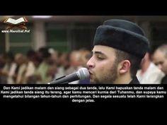 Surah Al-Isra 9-15 Anas Bourak dengan Terjemahan Bahasa Indonesia - YouTube