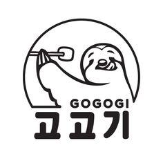 요염하게 앉은 물개가 우아하게 커피를 마신다. 프릳츠 커피 컴퍼니의 로고 이야기다. Japanese Graphic Design, Graphic Design Print, Graphic Design Branding, Logo Branding, Food Logo Design, Logo Food, Korean Logo, Logo Online Shop, Japan Logo