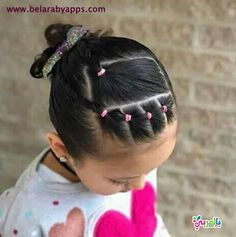 We are so excited to announce that we are brand reps for 🙌🏼😍 all of her bows, headbands, clips, and hair – BuzzTMZ – BuzzTMZ Cute Little Girl Hairstyles, Baby Girl Hairstyles, Kids Braided Hairstyles, Princess Hairstyles, Cute Hairstyles For Toddlers, Young Girls Hairstyles, Toddler Hairstyles, Hairdos, Toddler Hair Dos