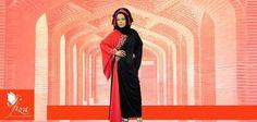 Fiza exclusive abaya collection!