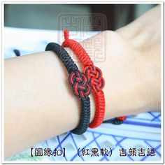  The tutorial is in English, PDF format: ------ Basic knot tutorial-Double Coin Knot, Jingang Knot and Flat Knot---Very important! You need to learn this knot before making the bracelet. ------ Circle of love_Bracelet Tutorial---Here is the step-by-step tutorial of your cool bracelet! ------ Jingang Knot.flv---Special bonus video to help you understand the process!  Materials and tools you need: cords, scissors, lighter, sellotape (optional)  Files ready to be downloaded on etsy…