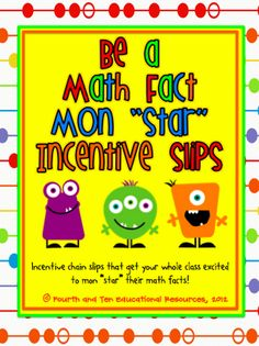 Fourth and Ten: Math Fact Fluency In My Classroom {Incentive Freebie}