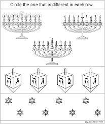 מצא את ההבדלים משחק לחג חנוכה