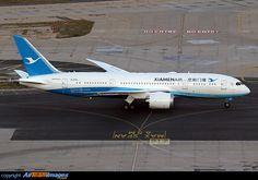 Xiamen Airways Boeing 787-8 Dreamliner