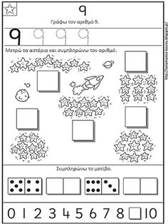 Free printable Preschool math Worksheets, word lists and activities. Numbers Preschool, Learning Numbers, Writing Numbers, Preschool Math, Kindergarten Classroom, Teaching Math, Teaching Ideas, Classroom Ideas, Printable Preschool Worksheets