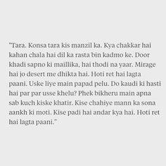 Best dialogue of Ranbir Kapoor in Tamasha. Short Quotes, Hindi Quotes, Quotations, Tamasha Movie, Old School Quotes, Movie Quotes, Life Quotes, Caption Lyrics, Movie Dialogues