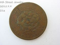 TAI-CHING - TI KUO Copper Coin Chinese CHINA DRAGON Coin #21