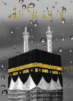 Islamic Wallpaper Hd, Quran Wallpaper, Mecca Wallpaper, New Year Wallpaper, Best Islamic Images, Islamic Videos, Islamic Pictures, Beautiful Night Images, Good Morning Beautiful Pictures