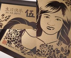 Happy Birthday, Oma : In Gold paper, 35 x 35 cm frame size.