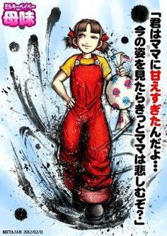 I can't really claim to know exactly what or why this is, but it looks like an imagining of random Japanese pop culture icons into Stre. Funny Art, Wtf Funny, Hilarious, Fu Fu Fu, Funny Images, Funny Pictures, Street Fighter 4, Original Image, Pop Culture