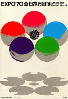 Shigeo Fukuda Illustration. Poster for Expo '70 in Osaka. From Graphis Annual 69/70