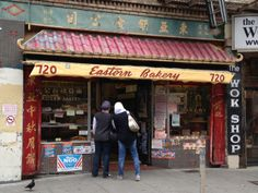 eastern bakery on grant avenue, sf New York Chinatown, New York Street, Bakery, Forget, Eat, Bakery Business, Bakeries