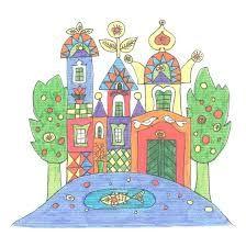 óvodai napirend minta - Google-keresés Kids Rugs, Google, Home Decor, Decoration Home, Kid Friendly Rugs, Room Decor, Home Interior Design, Home Decoration, Nursery Rugs