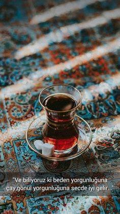 A breath. A breath. Islamic Wallpaper Iphone, Galaxy Wallpaper, Love In Islam, Hafiz, Photography Pics, Allah Islam, Tea Art, Instagram Story Ideas, Cool Words