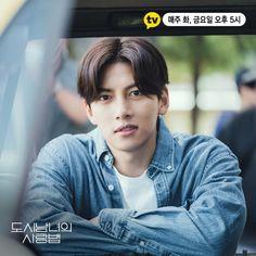 Cinderella And Four Knights, Movie Of The Week, Kim Ji Won, Hello My Love, Weightlifting Fairy Kim Bok Joo, Kim Min Seok, Scene Image, Asian Hotties, Musicals