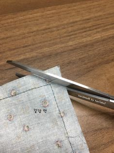 파우치 만들기 ( 과정샷 ) : 네이버 블로그 Clutch Bag Pattern, Pouch, Wallet, Pattern Fashion, Diy And Crafts, Quilts, Embroidery, Tote Bag, Sewing