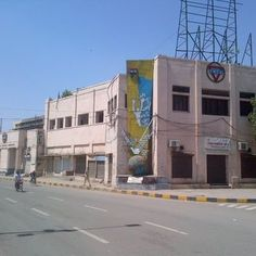 YMCA Hall opposite GPO on The Mall. It was the hostel of Seemi of Raja Gidh.